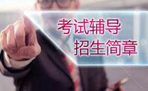 孙玉保老师视频
