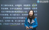 唐琼老师视频