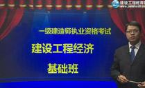 达江老师视频