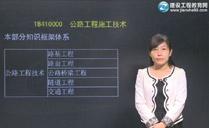 高玲玲老师视频