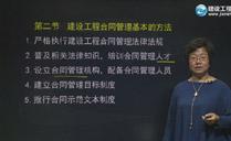 王竹梅老师视频