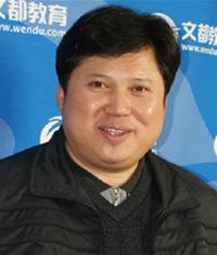 蒋中挺老师