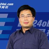 环球网校名师王双增