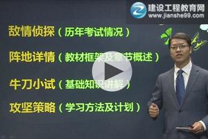 达江建设工程经济