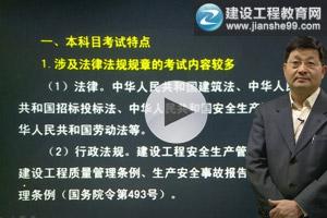 丰景春建设工程施工管理