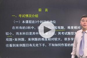 申玉辰市政工程管理与实务