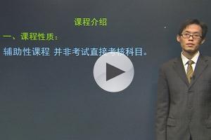 陈江潮建筑工程识图与计量