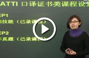 马茜老师视频