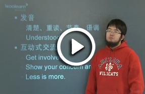商务英语高级培训视频