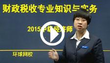 2019经济师讲座视频_2019年中级经济师人力资源培训视频