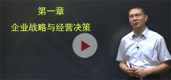 杭建平经济师培训