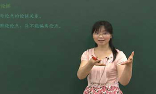 初中语文作文专项突破课