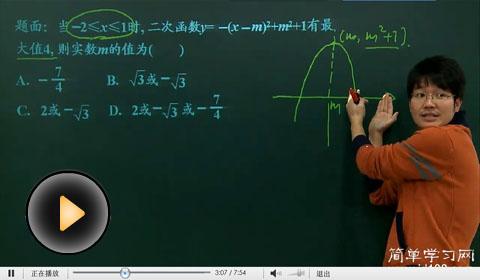 初中数学说课_初中数学说课权威名师授课