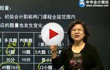 经济法基础培训叶青