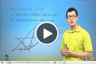简单学习网初中数学视频试听