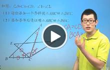初中数学辅导