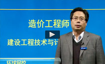 王双增老师视频