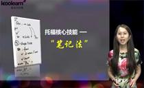 朱美亭老师视频