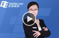 徐娜初级经济师课程