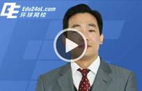 赵俊峰中级会计职称课程