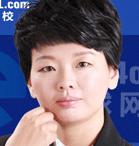 孙晶晶老师