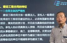 夏立明老师视频