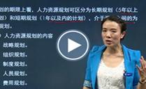 汤小洁老师视频