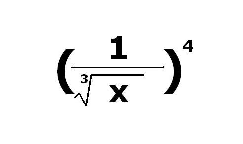 高中数学补习班