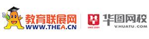 华图网校logo
