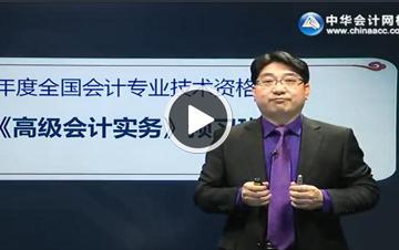 高级会计师刘国峰
