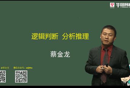 重庆市公务员学习