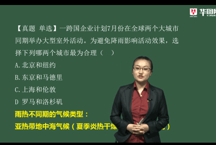 重庆中公网校公务员培训