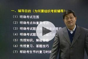 丰景春建设工程项目管理