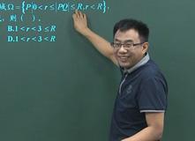 高考数学(理)第一轮