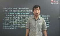 张旭东老师视频