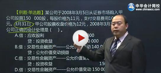 赵玉宝初级会计实务
