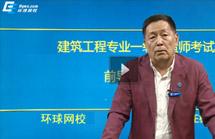王树京老师视频