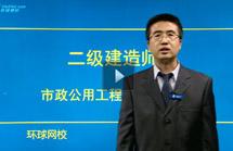 郭福老师视频