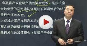 郭建华中级会计实务强化班视频