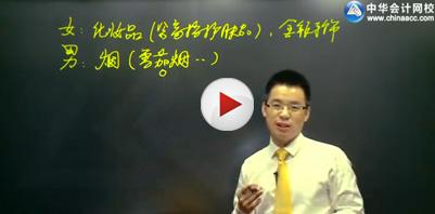 吴福喜初级会计实务