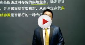 吴福喜初级会计实务基础视频