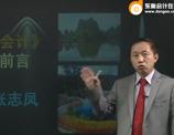 张志凤老师
