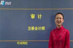 深圳哪个注册会计师培训班比较好_注册会计师
