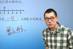 初二补习--数学