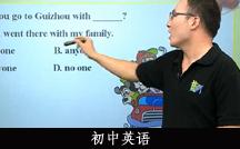初中英语视频