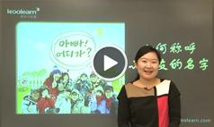 新东方韩语培训