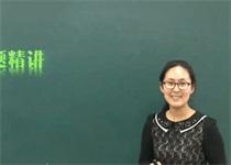 高中数学培训班