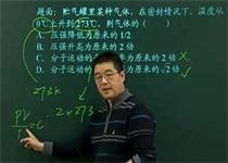 新东方高中课程