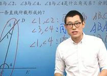 初中数学辅导网