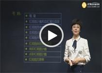 医学检验技士培训视频